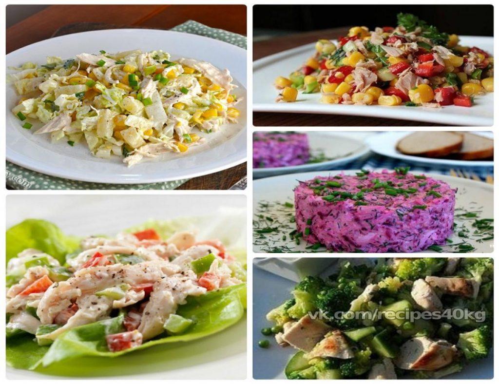 Какие салаты диета 5 стола